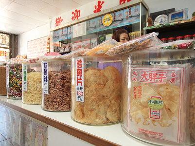 台東名產‧大胖子柴魚專賣店